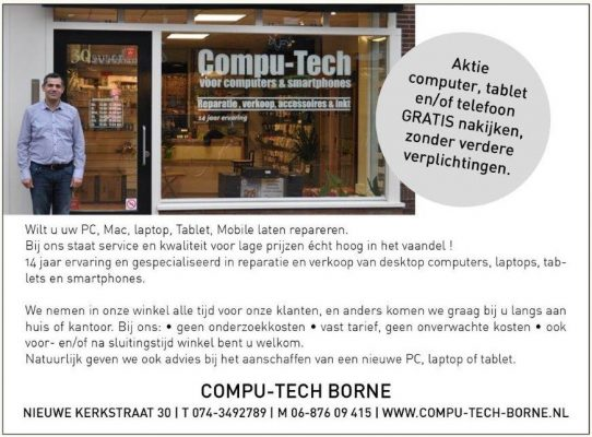 Compu_Tech